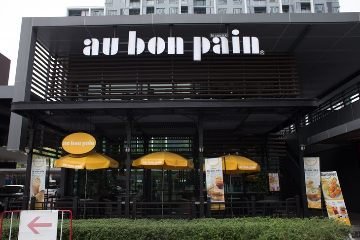 Au Bon Pain
