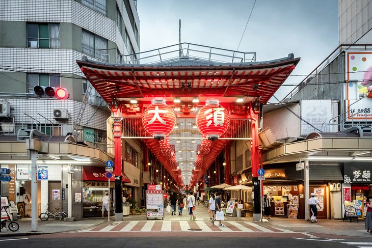 Nagoya shopping entrance.