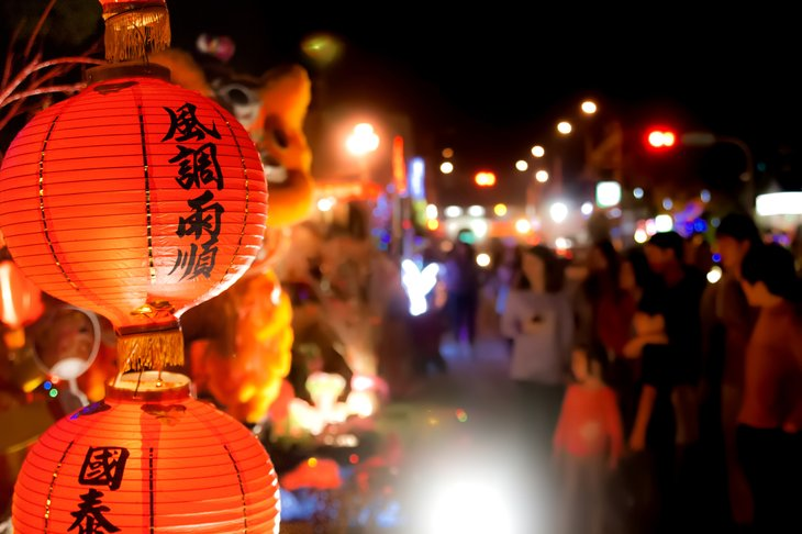 Taiwan Chinese New Year festival