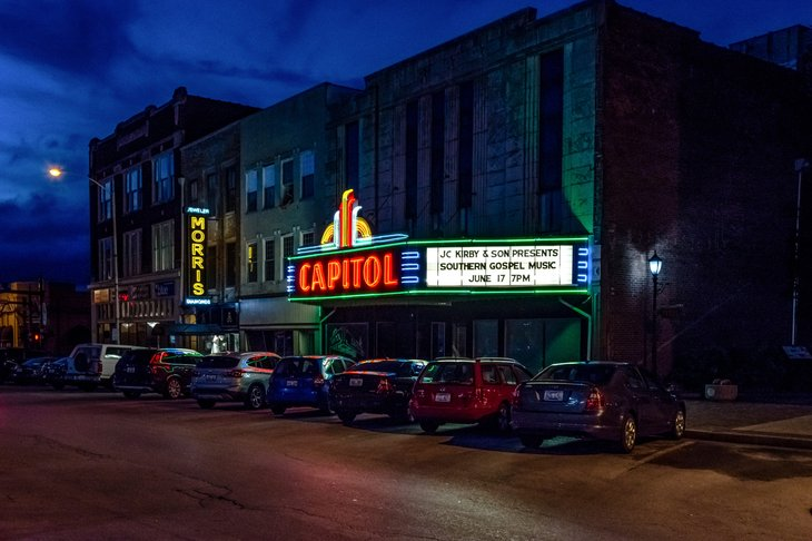 A theater in Bowling Green, Kentucky