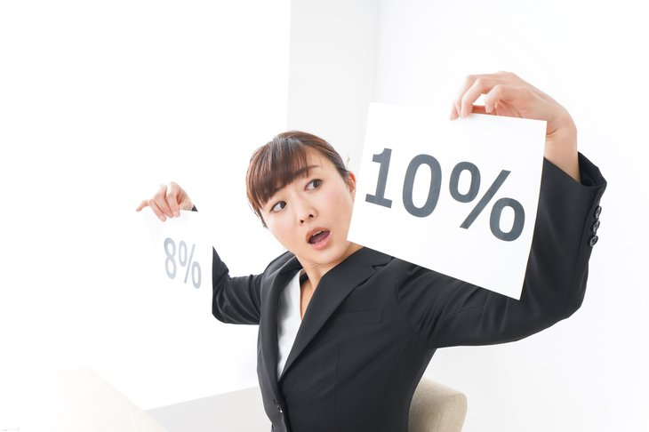 Woman shocked by income tax rates